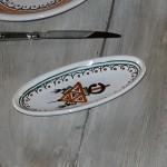 Plat ovale Sahel beige - L 40 cm